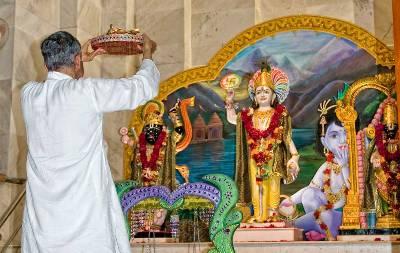 Lord Krishana Aarti