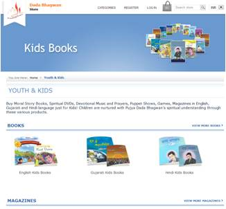 kids products on online store