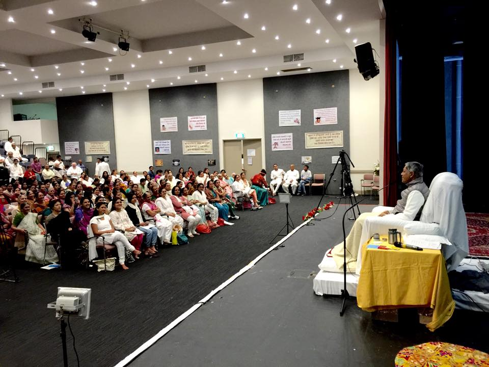 Self Realization Ceremony In Sydney