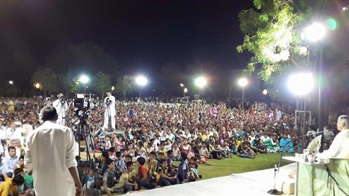 Satsang In Bliss Garden