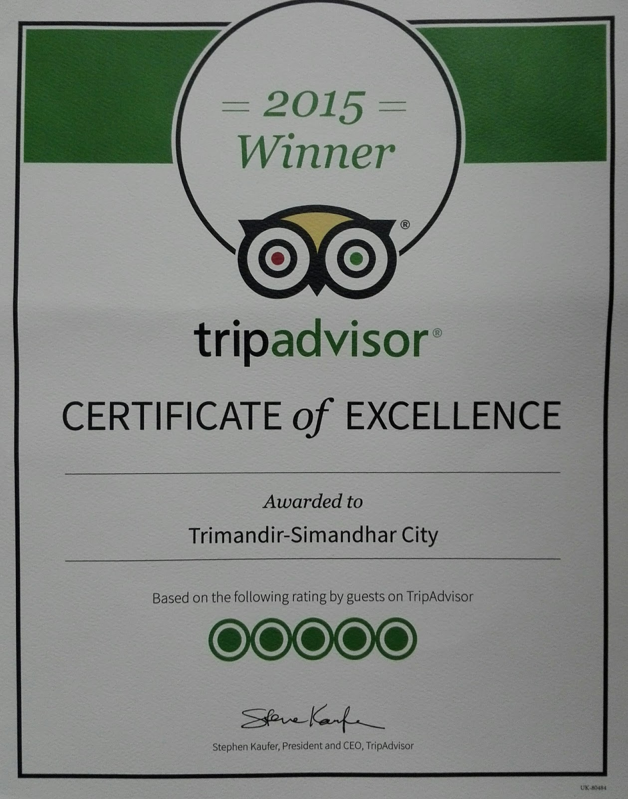 Trimandir -Simandhar City Award Winner 2015