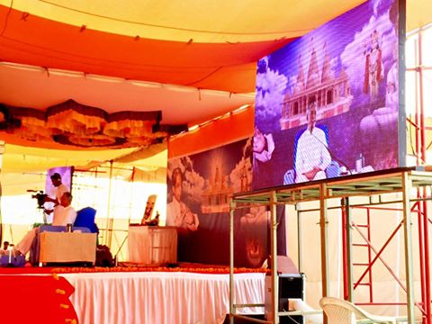 Vadodara Trimandir Ground Breaking 4