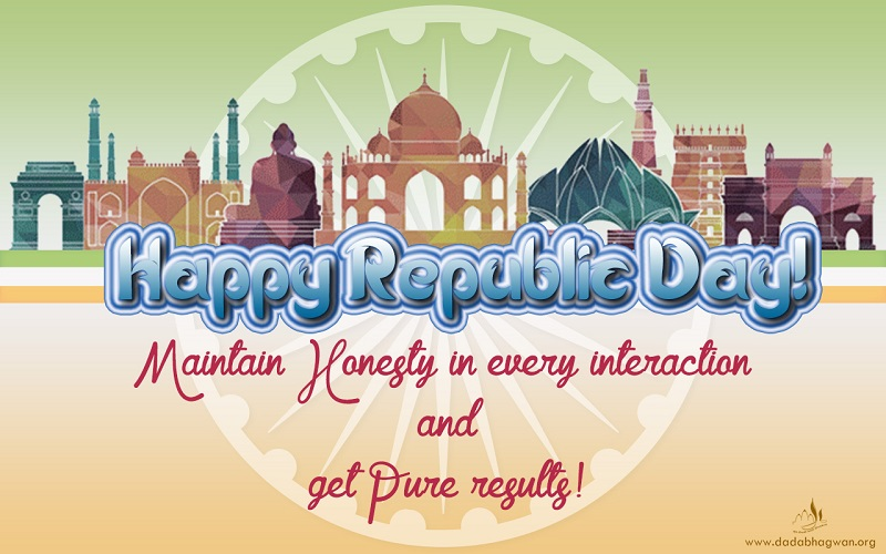 Republic Day-2017.jpg