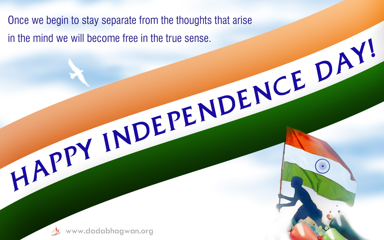 IndependenceDay-2018.jpg