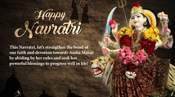 Happy Navratri !