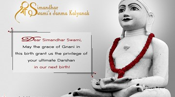 Shree Simandhar Swami's Janma Kalyanak