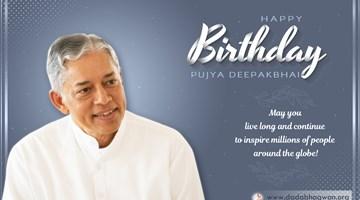 Happy Birthday Pujya Deepakbhai